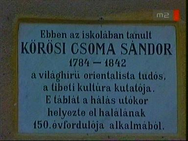 Kőrösi Csoma Sándor emléktáblája, Bethlen Kollégium, Nagyenyed