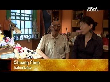 Xihuang Chen, bábművész