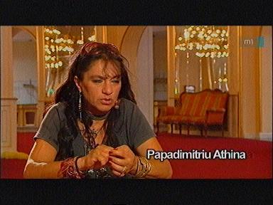 Papadimitriu Athina, színész