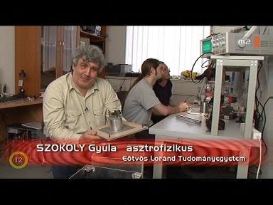 Szokoly Gyula, asztrofizikus, Eötvös Loránd Tudományegyetem