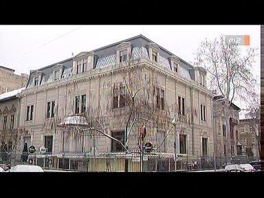 Magyarországi Németek Háza, Budapest