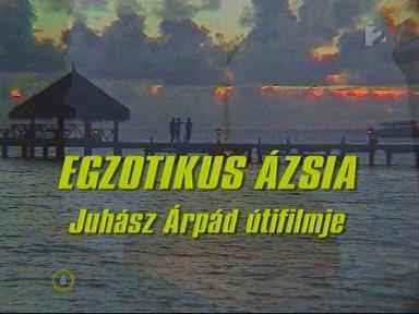 Egzotikus Ázsia: Juhász Árpád útifilmje
